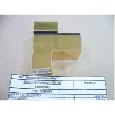Изображение Полкодержатель ПК-18 (золото) 010.1.69