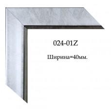 Изображение Профиль для рам 024-01Z