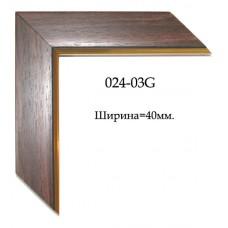 Изображение Профиль для рам 024-03G