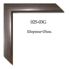 Изображение Профиль для рам 025-03G