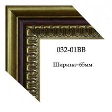 Изображение Профиль для рам 032-01BB