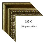 Изображение Профиль для рам 032-G - изображение 1