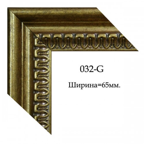 Зображення Профіль для рам 032-G - изображение 2