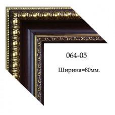Изображение Профиль для рам 064-05