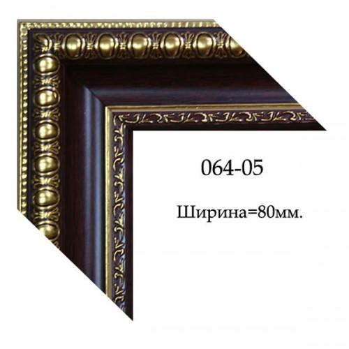 Изображение Профиль для рам 064-05 - изображение 2