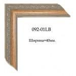 Зображення Профіль для рам Профиль 092-01LB - изображение 1