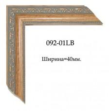 Изображение Профиль для рам Профиль 092-01LB