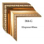 Изображение Профиль для рам Профиль 064-G - изображение 1