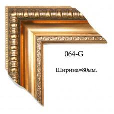 Изображение Профиль для рам Профиль 064-G
