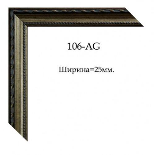 Изображение Профиль для рам Профиль 106-AG - изображение 2
