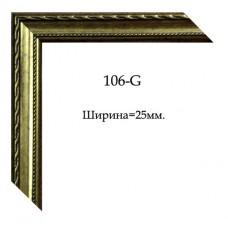 Изображение Профиль для рам Профиль 106-G