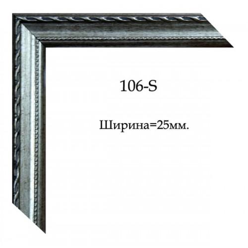 Зображення Профіль для рам 106-S - изображение 2