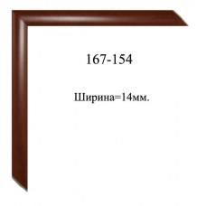 Изображение Профиль для рам 167-154