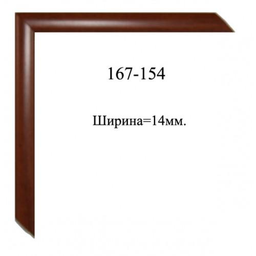 Изображение Профиль для рам 167-154 - изображение 2
