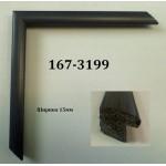 Зображення Профіль для рам 167-3199 - изображение 1