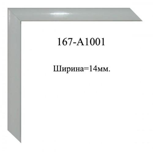 Зображення Профіль для рам 167-A1001 - изображение 2