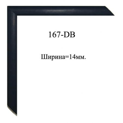 Изображение Профиль для рам 167-DB - изображение 2
