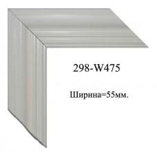 Изображение Профиль для рам 298-W475