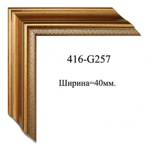 Зображення Профіль для рам 416-G257 - изображение 2