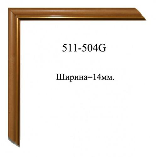Зображення Профіль для рам 511-504G - изображение 2