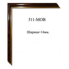 Изображение Профиль для рам 511-MOB