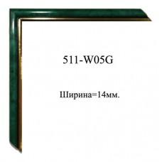 Изображение Профиль для рам 511-W05G