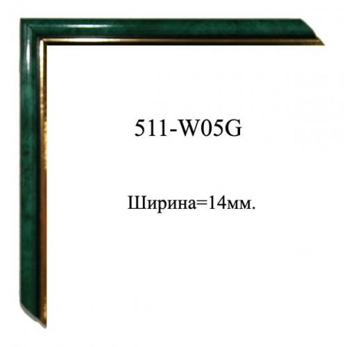 Изображение Профиль для рам 511-W05G - изображение 2