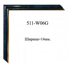 Изображение Профиль для рам 511-W06G