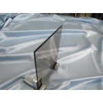 "Зображення Скло тоноване загартоване ""Бронза"" товщиною 4 мм. 01.04.17 - изображение 1"