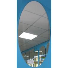 Изображение Зеркало настенное 1200 х 600 мм. 02.3.47