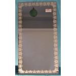 Изображение Зеркало 1200 х 650 мм. 02.8.2 - изображение 1