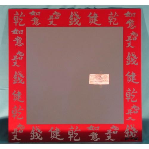 Изображение Зеркало 650 х 650 мм. 02.8.30 - изображение 2