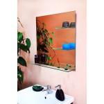 Зображення Дзеркало з поицями 600х600мм 149 - изображение 1