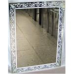 Изображение Зеркало с LED подсветкой 800 х 600 мм. 02.7.108 - изображение 1