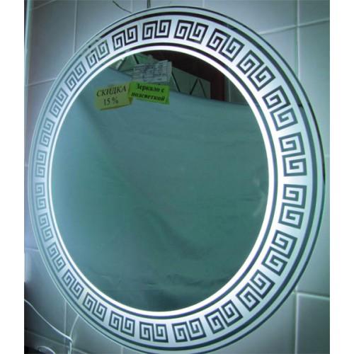 Изображение Зеркало с LED подсветкой Д-800 мм. 02.7.22 - изображение 2