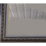 Зображення Дзеркало в рамі 1292х692 02.6.15 - изображение 1