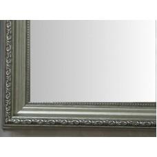 Изображение Зеркало 1268 х 668 мм. 02.6.62