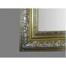 Изображение Зеркало 1302 x 702 мм. 02.6.68