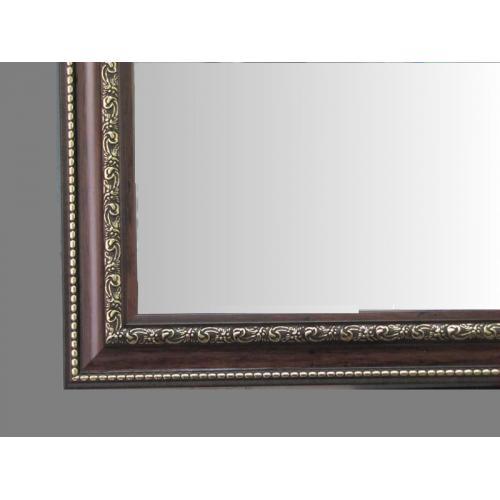 Зображення Дзеркало 1276 x 676 мм. 02.6.73 - изображение 2